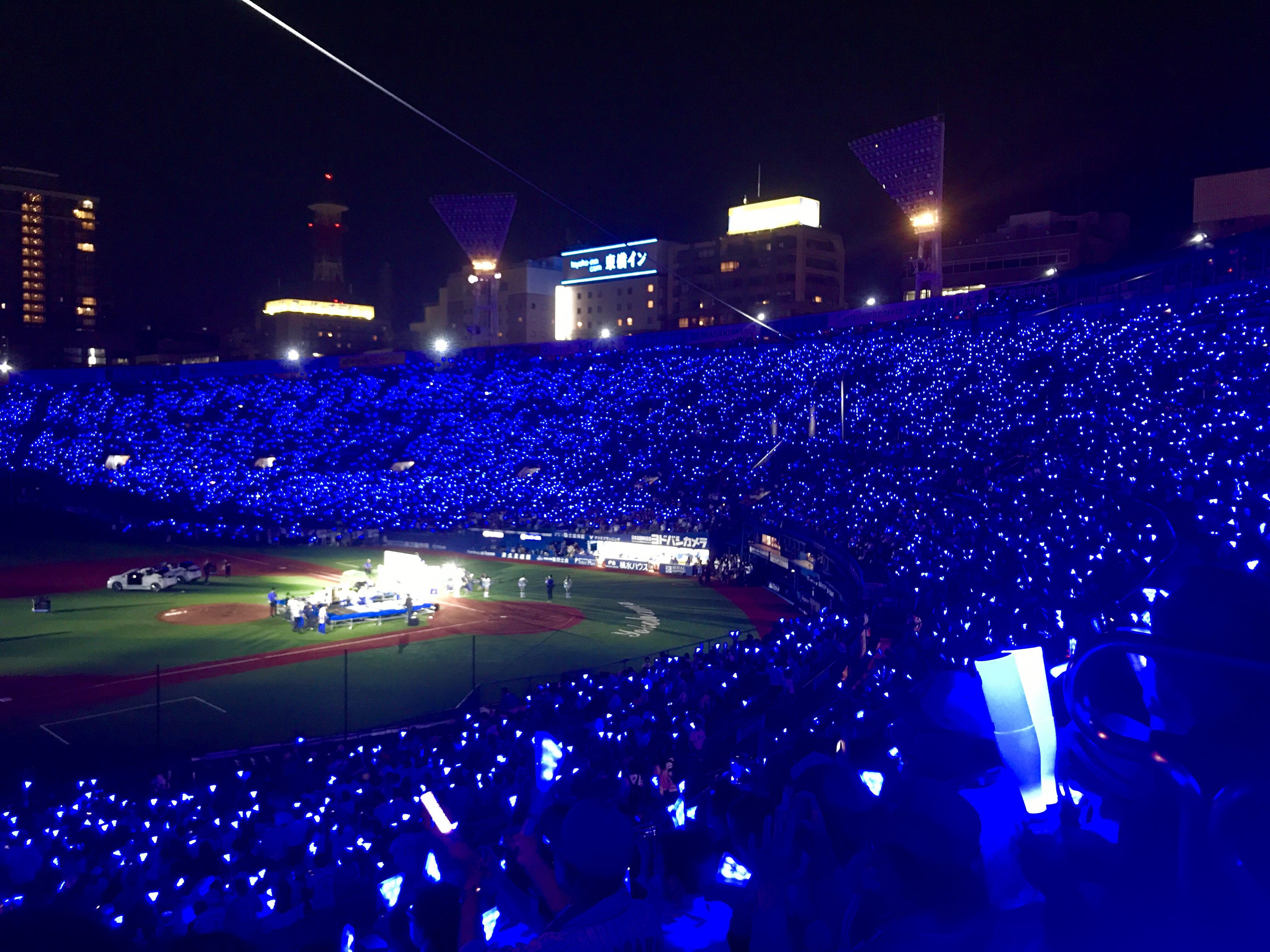 青く光り輝くハマスタ!『BLUE☆LIGHT SERIES 2018』