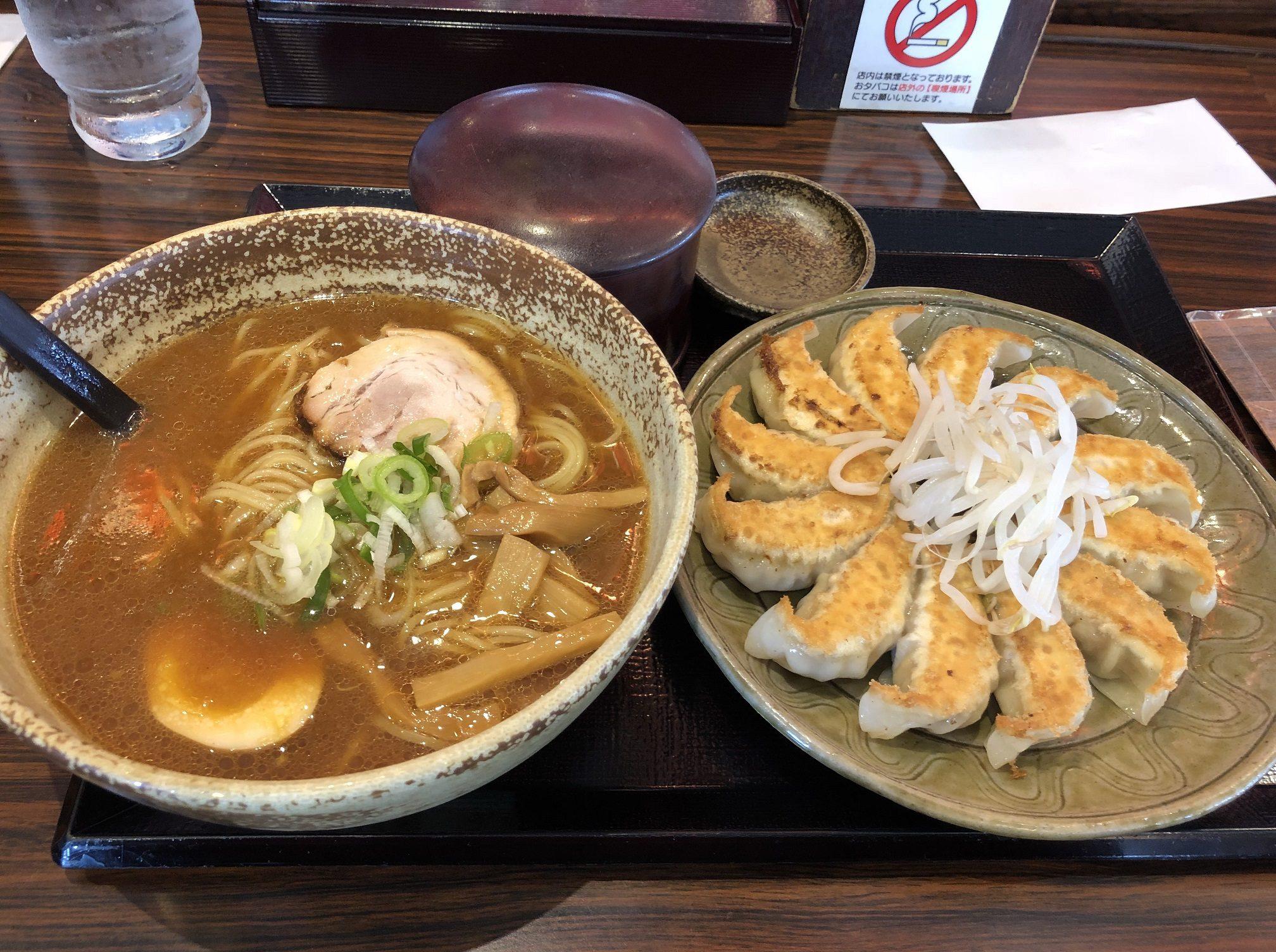 浜松餃子~チャオズ~