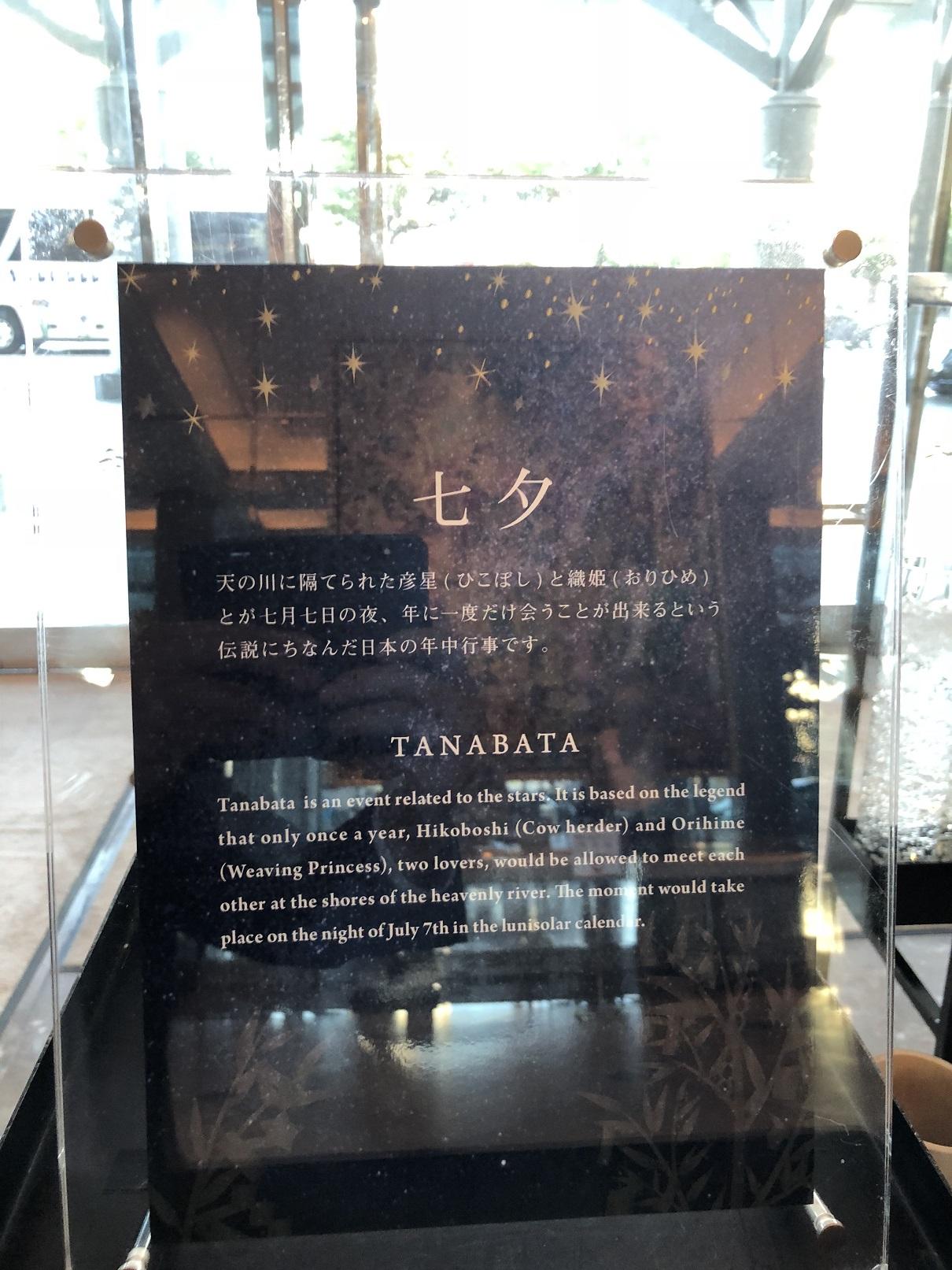 横浜ランドマークタワー!!
